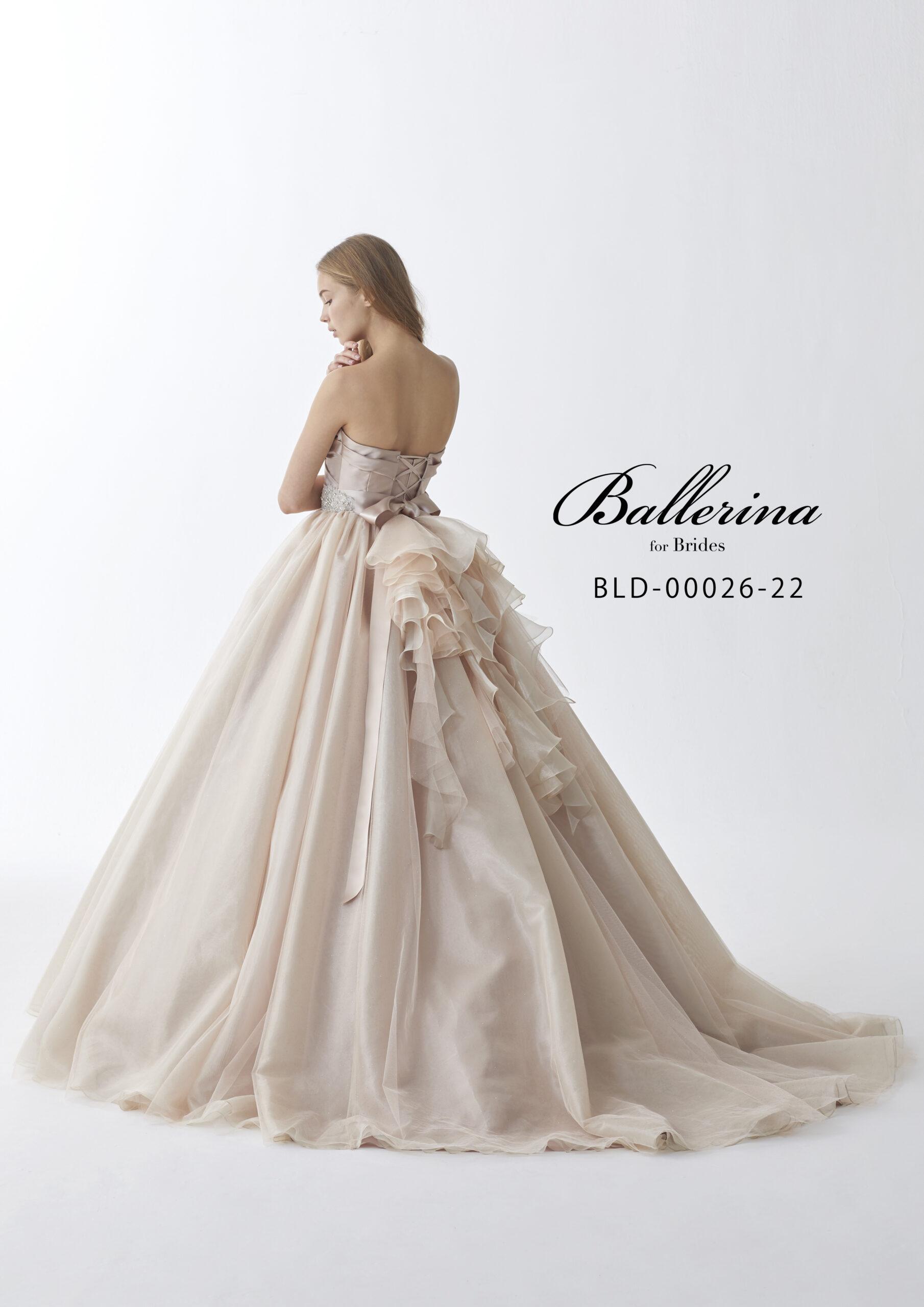 Ballerina for Brides
