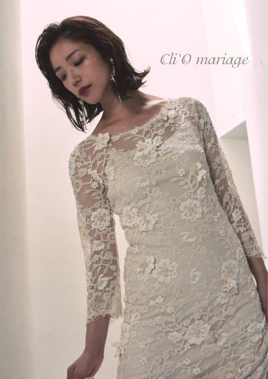 Cli'O mariage