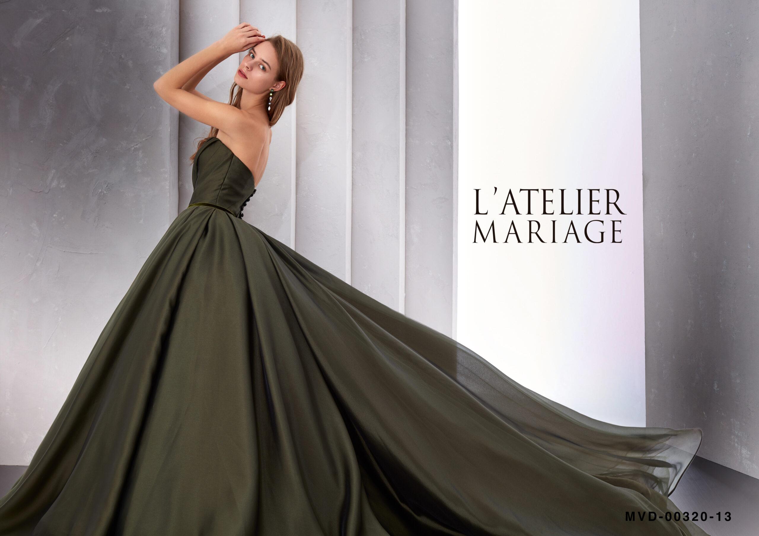 L'ATELIER MARIAGE